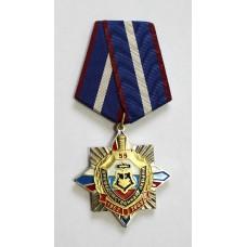 """Медаль """" 55 лет Вневедомственная охрана """"."""