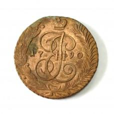 5 копеек, 1790 г. АМ, Россия