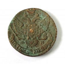 5 копеек, 1795 г. ЕМ, Россия