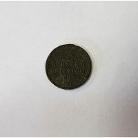 1/4 копейки 1841г., Россия.