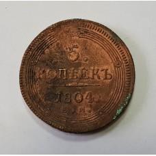 5 копеек, 1804 г. ЕМ, Россия