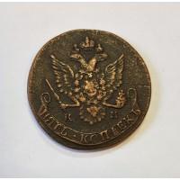 5 копеек, 1784 г. КМ, Россия