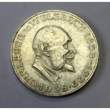 Австрия, 25 шиллингов, 1958г.