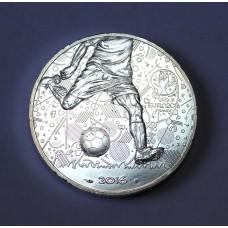 Франция,  10 евро, 2016г. Футбол.
