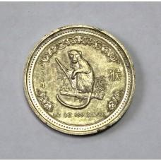 Австралия, 50 центов, 2004г. Год Обезьяны