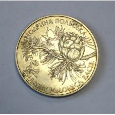 Украина, 2 гривны - Модрина польска, 2001г.