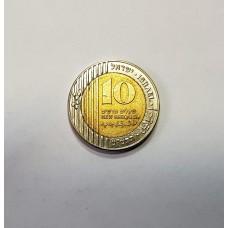 Израиль, 10 шекелей, в ходу, дешевле курса!