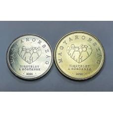 Венгрия 10 и 20 форинтов 2020г. 2шт. Коронавирус Stop Covid-19