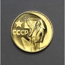 1 рубль 1967г. 50 лет Октября Стародел Пруф PROOF  + коробка в подарок!