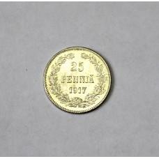 Русско-Финские 25 пенни, 1917г. орёл без короны.