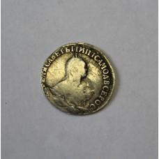 Гривенник 1751г., Россия.