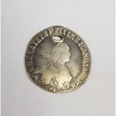 20 копеек 1765г. Екатерина II