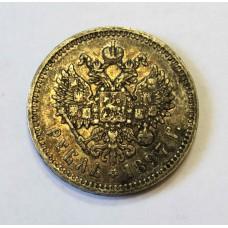 1 рубль 1897г. А.Г, Россия.