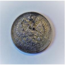 1 рубль 1897г., А.Г, Россия.