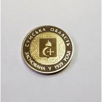 Украина 5 гривен 2014г. Сумская область