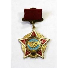 "Знак - "" Воин - интернационалист "", ЛМД, 1987г., СССР"