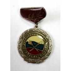 85лет Уголовный розыск, 2003г.