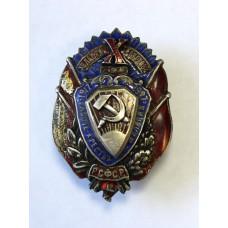 """Знак - """" Х лет РКМ 1917-1927гг. РСФСР """"."""