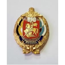 850 лет Москве