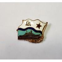 За дальний поход, крейсер, 1970-80-е гг. СССР