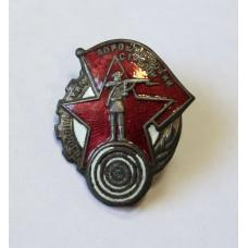 Знак Ворошиловский Стрелок 1940-х гг. настоящий