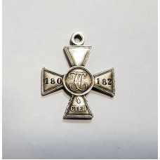 Георгиевский крест ЗОВО 4 ст. № 180182 на моряка за Цусиму РЕДКОСТЬ!!! настоящий!!! гарантия = 100%