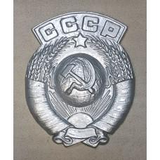 Герб СССР желдор
