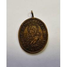 """Иконка - """" Образ Козельщанская Божией Матери """" Богородица, XIX век. от болезни детей"""