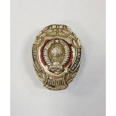 Отличник Милиции МООП СССР, МВД  16 лент в гербе до 1960-г.