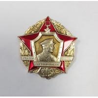 Героям Пограничникам Слава