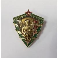 Отличный пограничник ПВ КГБ СССР 1960-е гг. усатый