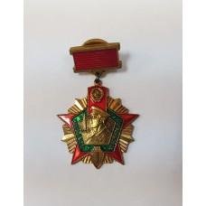 Отличник погранвойск СССР 1 ст. ММД.