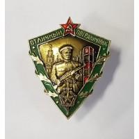 Отличный пограничник ПВ КГБ СССР 1960-е гг.