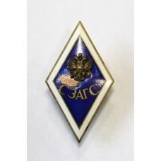 Ромб - СЗАГС. 1996-99гг. Россия.