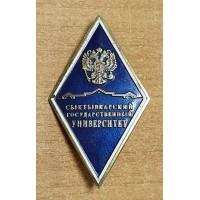 Ромб СГУ Сыктывкарский Государственный Университет