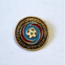 Футбол - Чемпионат Европы Юноши 1984г.