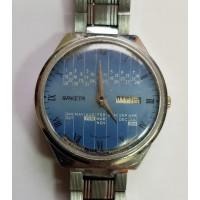 Часы мужские РАКЕТА СССР