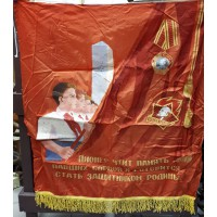 Знамя - ПИОНЕР, 60-70-е гг. СССР
