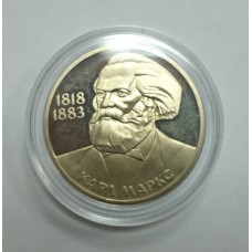 1 рубль 1983г., Карл Маркс, ПРУФ ( стародел ).