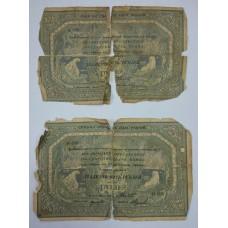 25 рублей 1918 г. чек Архангелск, Северная Россия, 2шт.
