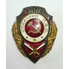 Отличник ПВО - МТХ