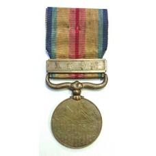 Медаль Китайский инцидент 1939г. ( Япония ).