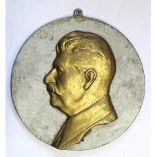 Барельеф 60 лет СТАЛИН 1939г. СССР, крашенный.  Нювчимский завод