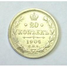 20 копеек, 1904 г. СПБ - АГ, Россия
