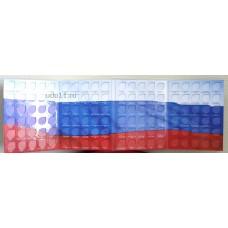 Альбом для 10р. РФ биметалл + стальные ( маленькие ГВС ), 2 МД