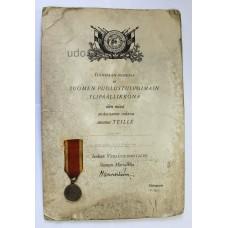 Медаль и документ 1941-44гг. ( Финляндия ).
