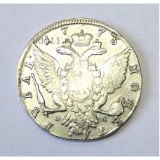 1 рубль 1775г. СПБ - TИ - ФЛ