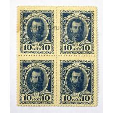 10 копеек, 1915г., Россия, сцепка 4шт.