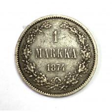 1 маркка, 1874г.,Россия для Финляндии.