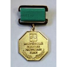 Заслуженный работник Республики Коми